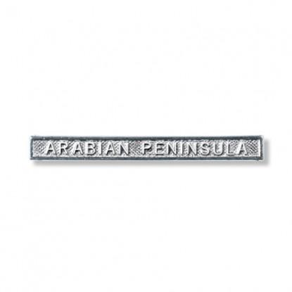 Arabian Peninsula Clasp