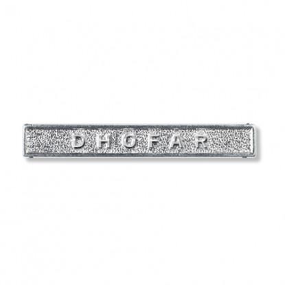 Dhofar Miniature Clasp