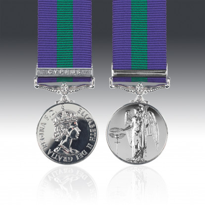 GSM Miniature 1918-62 E.II.R with Cyprus Clasp