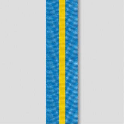 Hong Kong Miniature Ribbon
