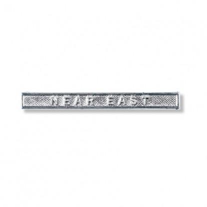 Near East Miniature Clasp