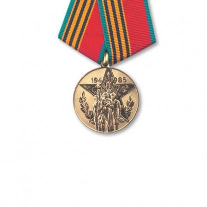 Russian 40th Anniversary Miniature Medal