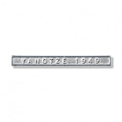 Yangtze 1949 Clasp