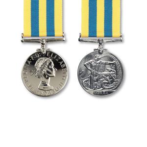 British Korea Medal Miniature Loose