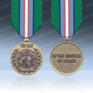 UN Cambodia UNTAC Full Size Medal Loose