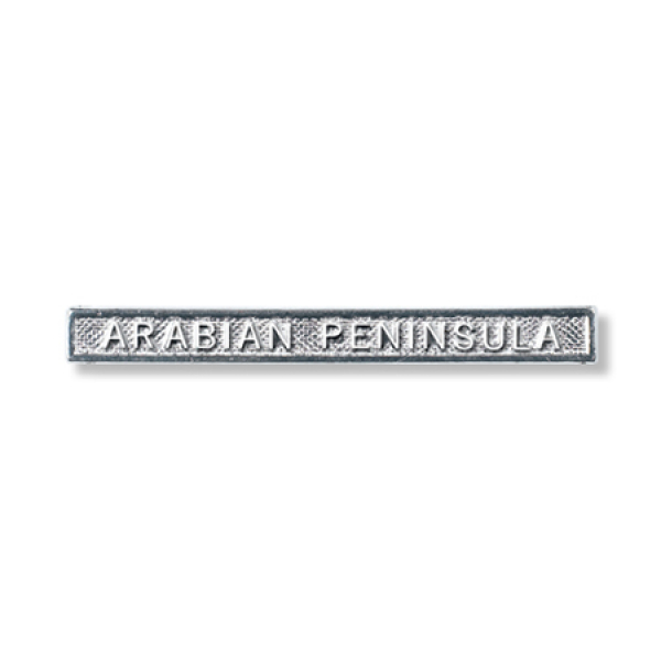 Arabian Peninsula Clasp Full Size With Pin