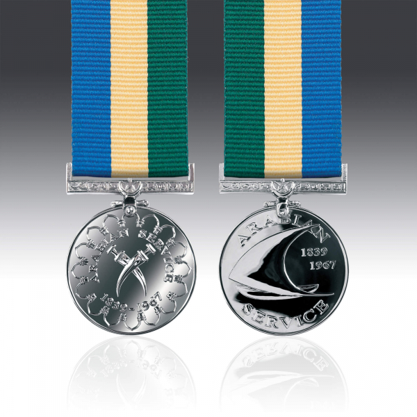 Miniature Arabian Service Medal
