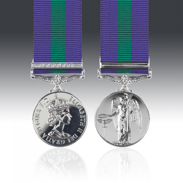 GSM Miniature 1918-62 E.II.R with Brunei Clasp