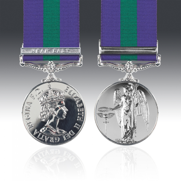 General Service Medal 1918-62 E.II.R & Near East Clasp