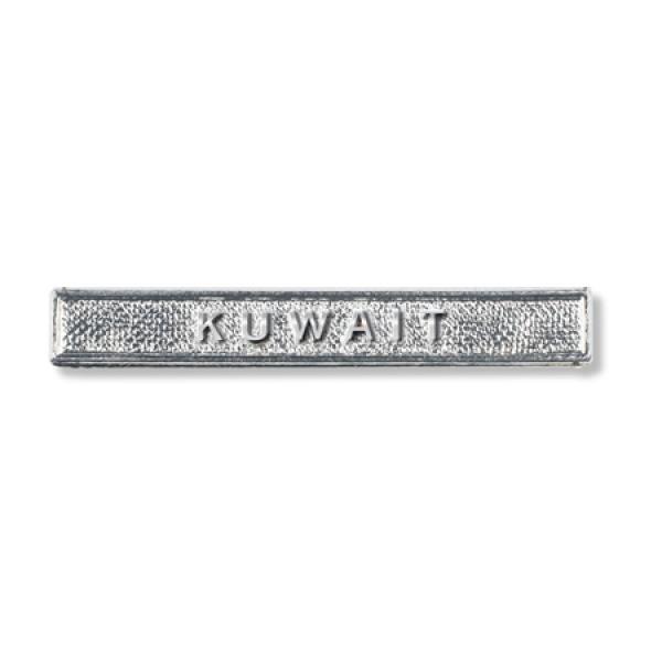 Kuwait Miniature Clasp