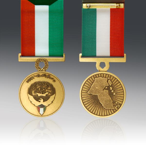 Kuwait Liberation Medal Bronze