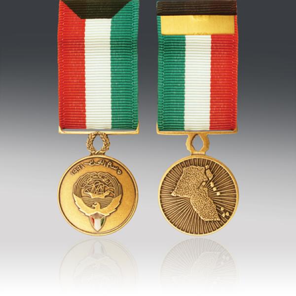 Kuwait Liberation Miniature Medal Bronze