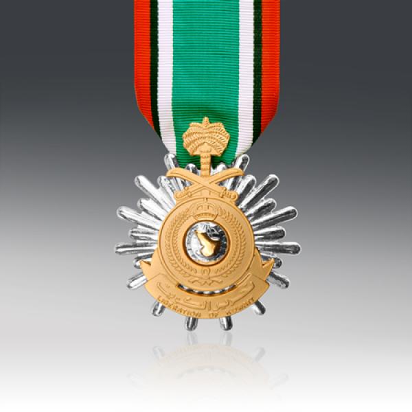 Kuwait Liberation Saudi Arabia Miniature Medal
