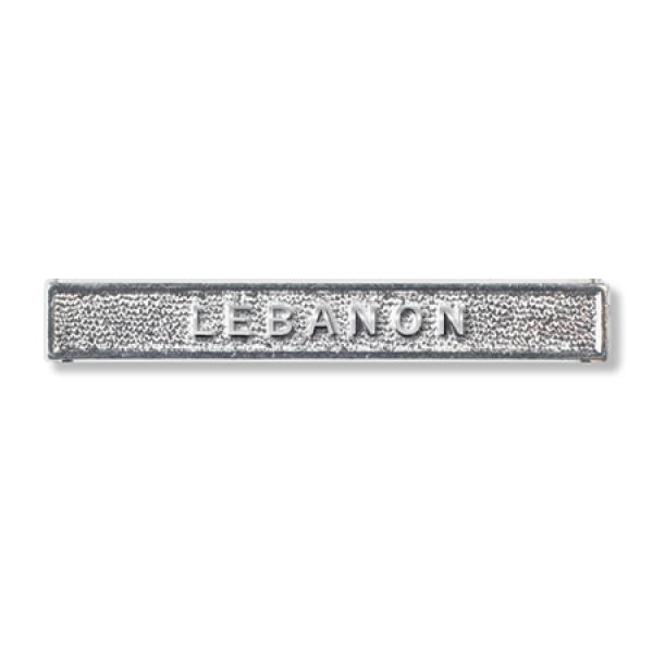 Lebanon Miniature Clasp
