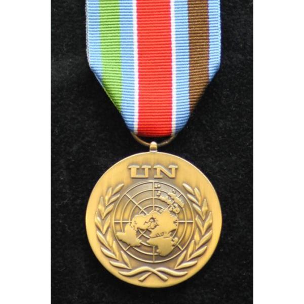 UN Yugo (UNPROFOR) Croatia (UNCRO) Full Size Medal Loose