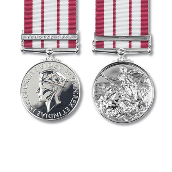 Naval General Service Miniature Medal & Yangtze 1949 Clasp