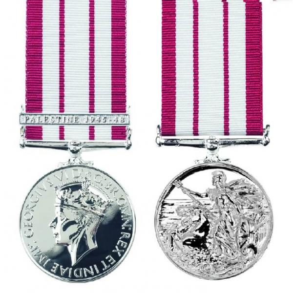 Naval GSM GVIR With Palestine 1945-48 Clasp Miniature Medal