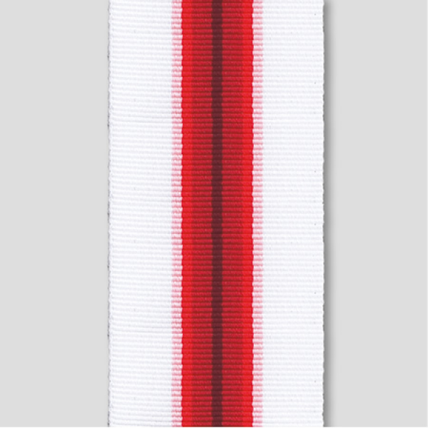 British Nuclear Weapons Test Full Size Ribbon