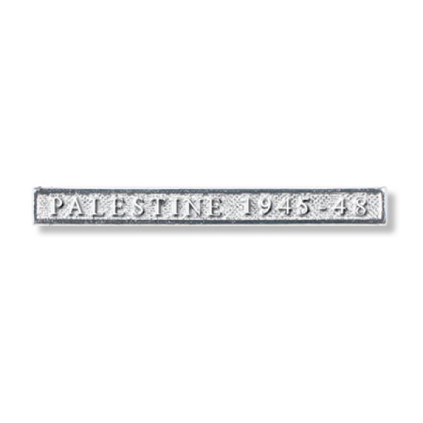 Palestine 1945-48 Clasp Full Size With Pin