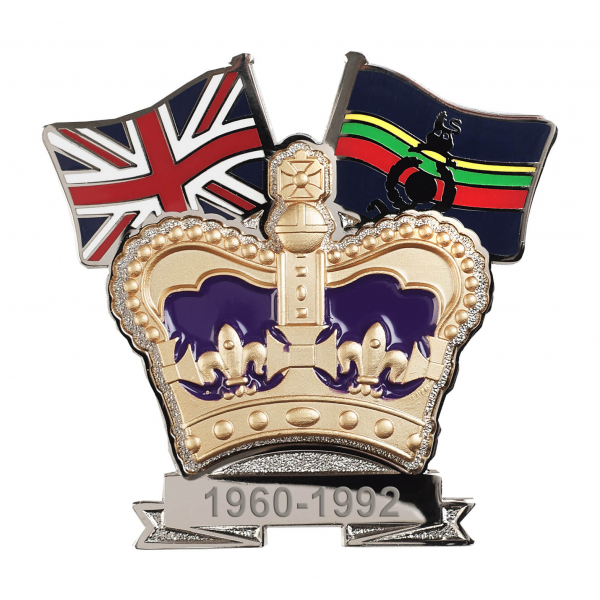 Royal Marines Crown & Country Lapel Badge
