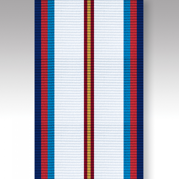 Victory & Peace 75th Anniversary Full Size Ribbon