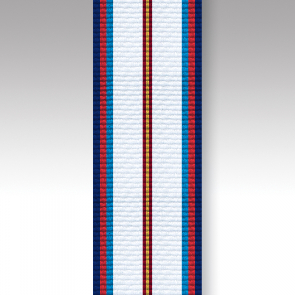 Victory & Peace 75th Anniversary Medal Ribbon Miniature