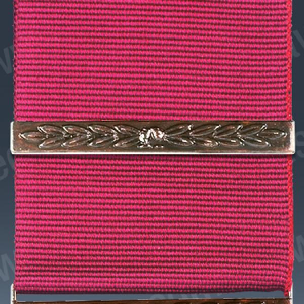 Victoria Cross 2nd Award Bar Full Size