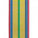 Cadet Forces Medal Full Size Ribbon