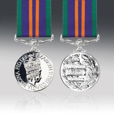 Accumulated Campaign Service 2011 Version Miniature Medal Loose