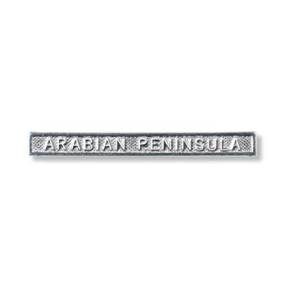 Arabian Peninsula Clasp Full Size With Pin