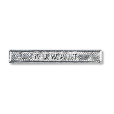 Kuwait Clasp Miniature