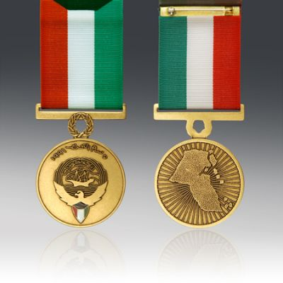 Kuwait Liberation Full Size Medal Loose (bronze)