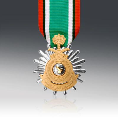 Saudi Liberation Of Kuwait Miniature Medal Loose