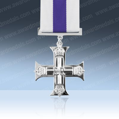 Military Cross EIIR Full Size Loose