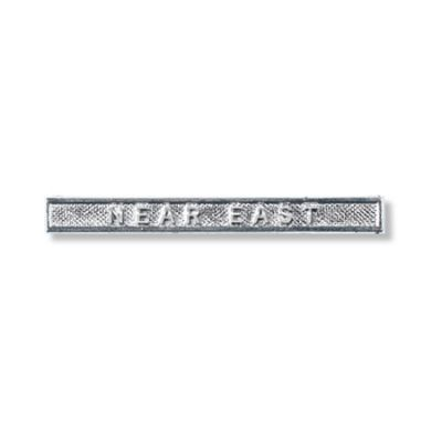 Near East Clasp Full Size With Pin