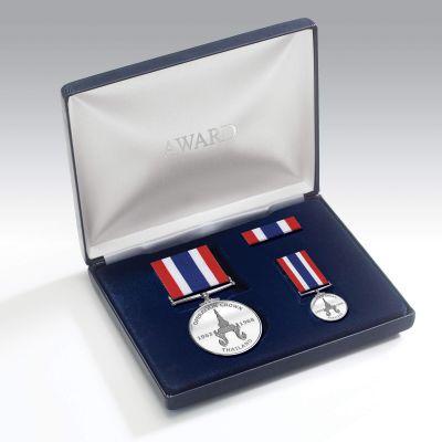 Operation Crown Medal Personalised Presentation Set