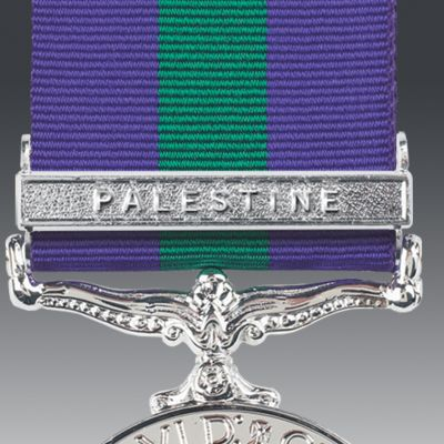 Palestine Pre-War Clasp Full Size With Pin