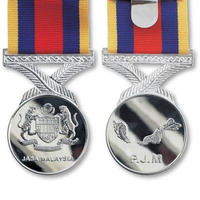 Pingat Jasa Malaysia Medal Full Size