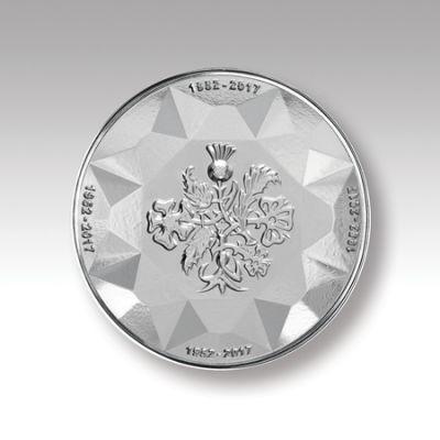 Queens Sapphire Jubilee Lapel Badge