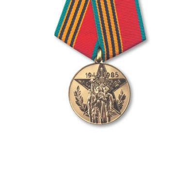 Russian 40th Anniversary Miniature Medal Mounted