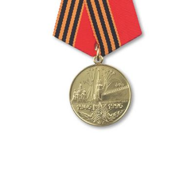 Russian 50th Anniversary Miniature Medal Mounted