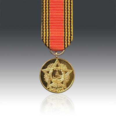Russian 60th Anniversary Miniature Medal Mounted