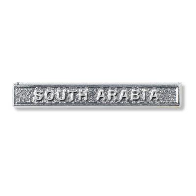 South Arabia Miniature Clasp