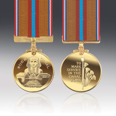 Suez Canal Zone Full Size Medal