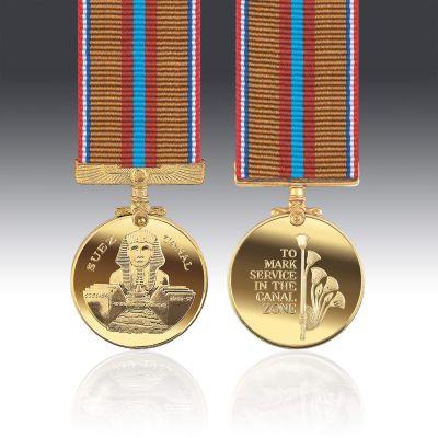 Suez Canal Zone Miniature Medal