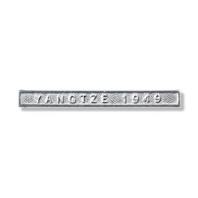 Yangtze Clasp Full Size With Pin