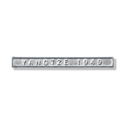 Yangtze 1949 Miniature Clasp